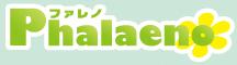 Phaleano